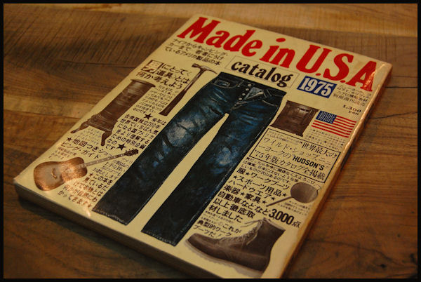 USA1975.JPG